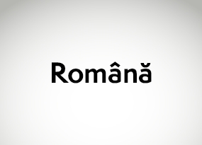Romanian translation